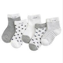 Calcetines gruesos de algodón con dibujos animados para recién nacidos de 0 a 2 años, 5 par/lote, accesorios de ropa para bebés