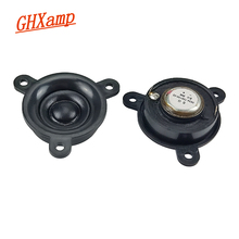 GHXAMP 1.5 inch 40MM Tweeter Treble Speaker 8ohm 8W Neodymium Silk Film for Home use Car Audio 2PCS