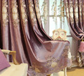 Европейские шторы для гостиной столовой спальни итальянские бархатные вышитые шторы