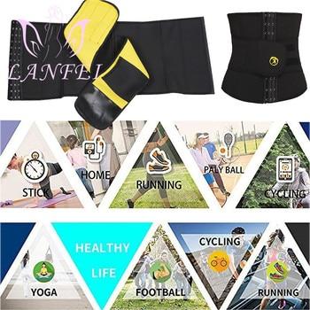 LANFEI Mens Thermo Neoprene Body Shaper Waist Trainer Belt Slimming Corset Waist Support Sweat Cinchers Underwear Modeling Strap 4