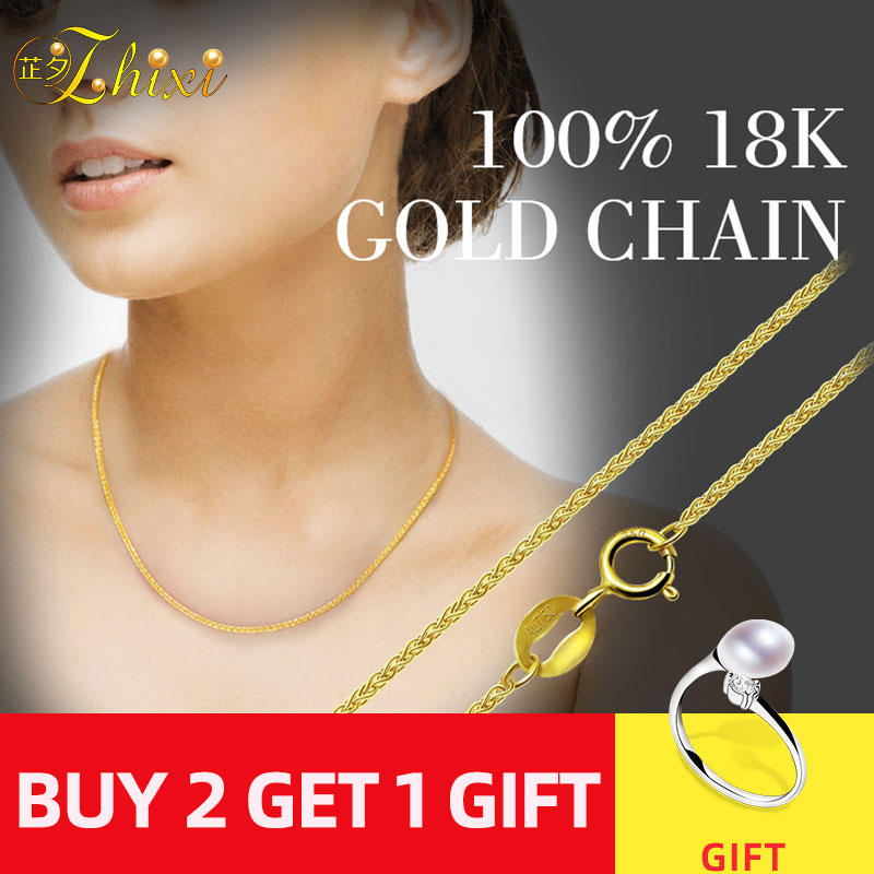 ZHIXI 18K Gold Jewelry Genuine 18K Yellow Gold Chain Long Real Au750 Necklace Pendant Wedding Party Gift For Women ZXX312