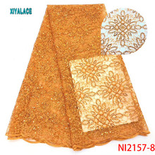 Золотая нигерийская кружевная ткань со стразами, африканская кружевная ткань для свадебных вечеринок, кружевная ткань, YANI2157-8
