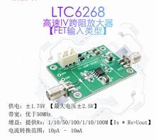 LTC6268 трансимпедансные V-FET высокоскоростной PD \ стежков на каждые высокоскоростной Photodetection/TIA 4 ГГц модуль усилителя