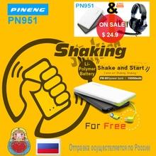 High Quality PINENG PN951 Power Bank 10000mAh Black and Whit