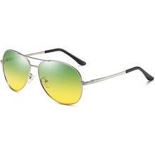 Солнцезащитные очки дневного и ночного видения мужские овальные