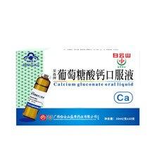 Calcium-Supplement-Solution for Children Teenagers Guangyao Baiyunshan Yingkang Oral-Liquid