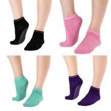 Дышащие анти-трения женские носки для йоги силиконовый слой против скольжения Пилатес Барре дышащие спортивные танцевальные носки Slippers1