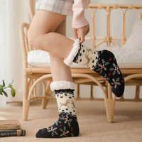 Mädchen Extra-warme Fleece Indoor Socken Warme Füße Stretchy für Winter Home Weihnachten WHShopping