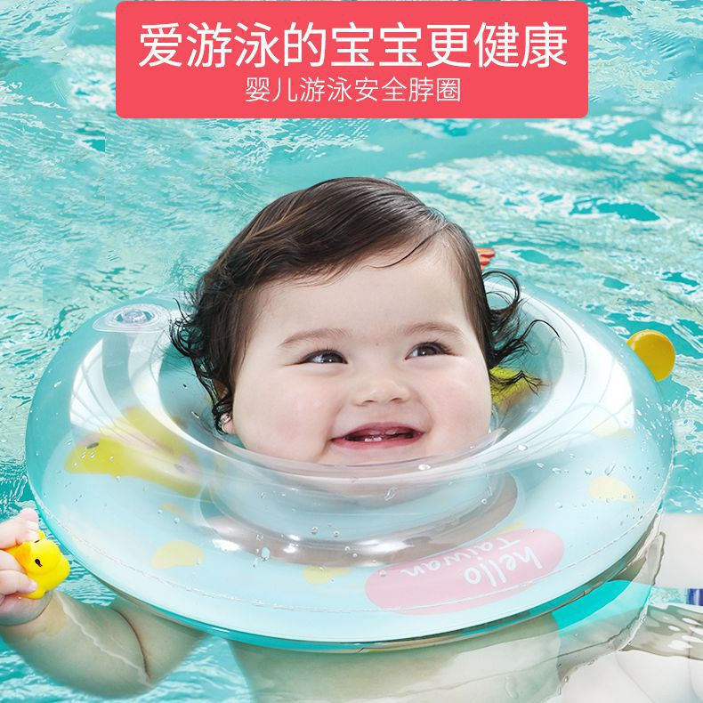 Infant Neck Circle Newborn Circle Neck Circle Newborn Circle Collar Swimming CHILDREN'S