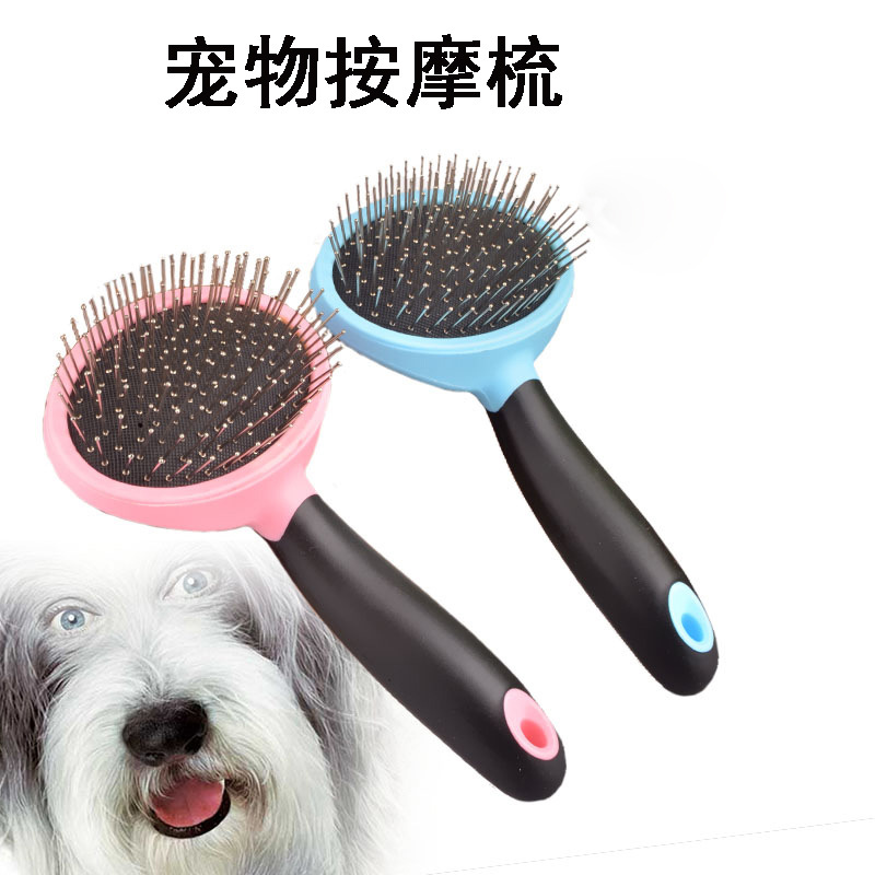 Pet Supplies Dogs And Cats Comb Gill DELE Pet Comb Soft-Sole Stainless Steel Needle Massage Combs