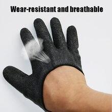 Перчатки для рыбалки профессиональные перчатки с магнитными