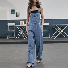 Korean Japan style straight loose wide section denim overalls school Hip Hop Streetwear casual cute slim women leg pants