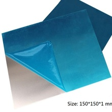 Thick 1mm Size 150*150mm Metal Panel Plate Board 1060 Aluminum Sheet For Craft DIY 1/5/10-You
