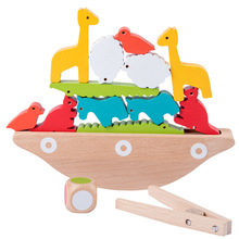 Wooden Toys Wood Animal Balance Boat Wooden Blocks Toys for Children Balance Game Kids Educational Montessori Toys Boys jwlele wooden montessori toys digital abacus alarm clock educational toys for children wooden blocks kids toys