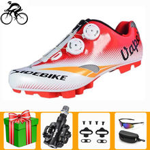 Sidebike обувь для велоспорта мужчин sapatilha ciclismo mtb