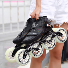 Advanced Street Carbon Fiber Inline Speed Skating Shoes for Adults Kids' Daily Indoor Track Outdoor Street Racing EUR 30 to 45