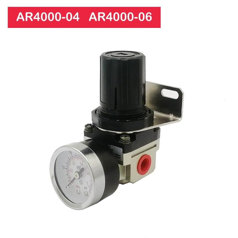High quality AR4000 04 AR4000 06 Air compressor regulator control air pressure pneumatic with gauge 3/4 BSP air treatment units