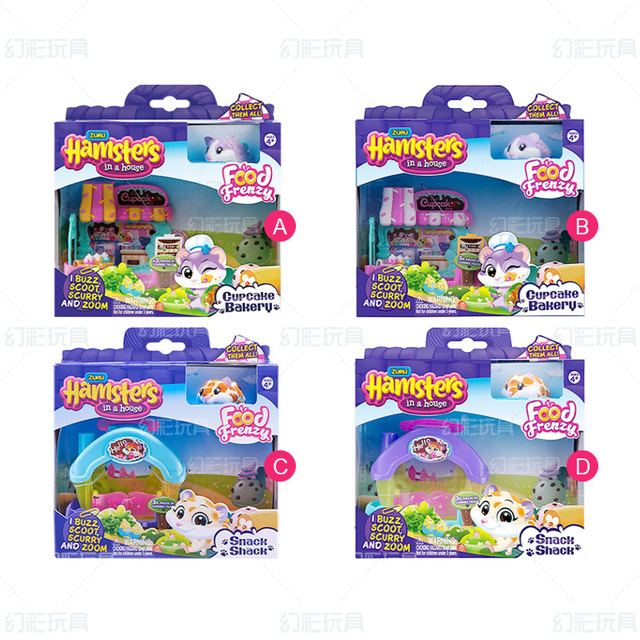 Hamsters in the Series 2 Mini cake shop Bakery Food Frenzy Hamster with Accessories Toys Birthday Surprise Kids Gift 5