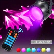 Светодиодный сценический прожектор с УФ + RGB эффектом 30 Вт COB, беспроводной пульт дистанционного управления и DMX контросветильник Светодиодный прожектор для DJ, свадьбы, вечеринки, бара, клуба светодиодный ные лампы