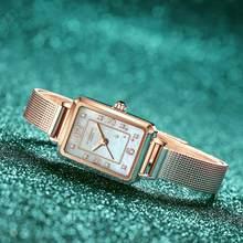 Retro White Shell Dial Rectangle Diamonds Japan Quartz Ladies Stainless Steel Mesh Waterproof Scallop Women Rhinestones Watches