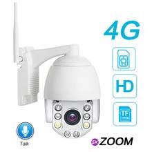 4G 3G 무선 PTZ IP 카메라 HD 1080P 야외 방수 속도 돔 5 배 줌/4mm 렌즈 양방향 오디오 p2p CCTV 와이파이 보안 C