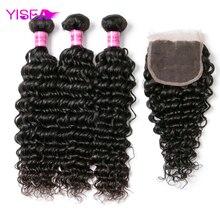 YISEA бразильская глубокая волна пряди с закрытием Remy человеческие волосы 3 пряди с закрытием кружева человеческих волос с подарками Быстрая ...