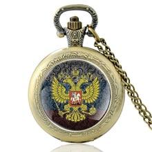 Vintage Russian National Emblem Double Eagle Glass Dome Quartz Pocket Watch Classic Men Women Bronze Necklace Pendant Gifts