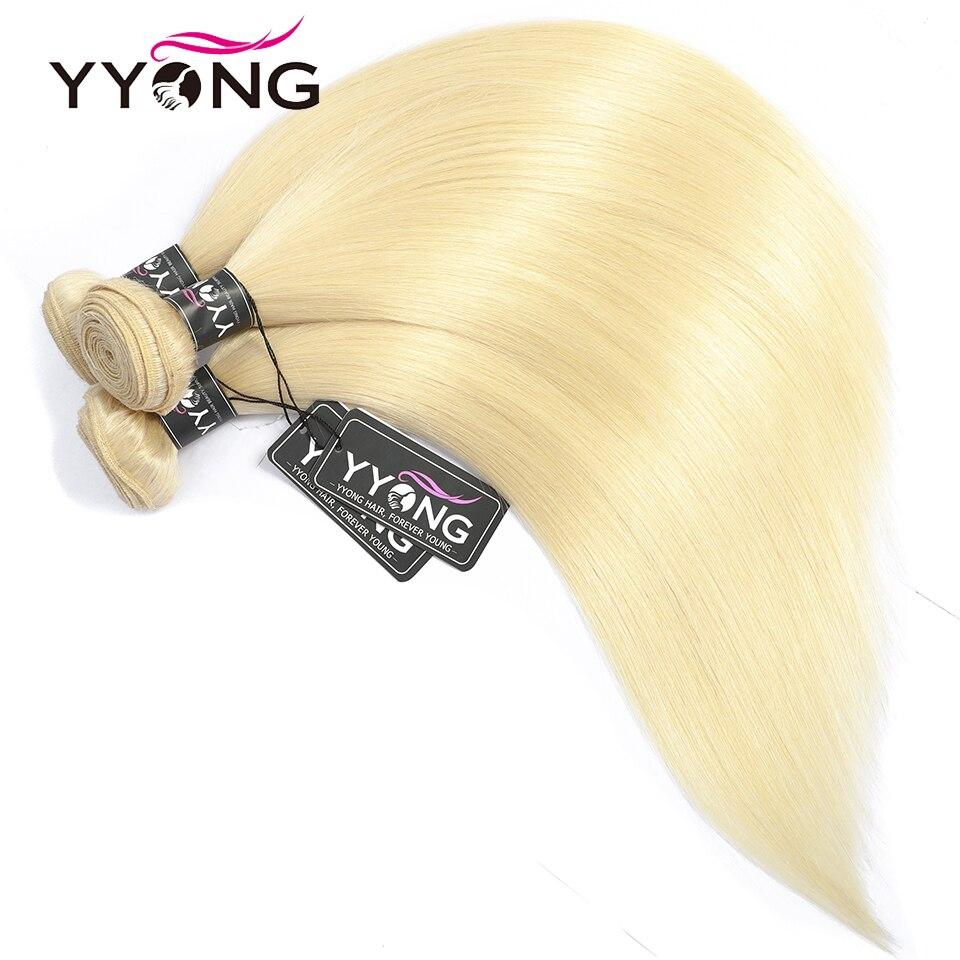YYong  Striaght 613 Blonde Bundles 1/3/4 Bundles 100g Honey Blond Hair   Blond  Bundles 12-24 Inch 2
