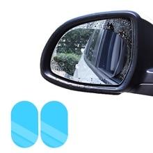 2 шт. Автомобильное зеркало заднего вида, противотуманная пленка, покрытие от дождя, водонепроницаемая непромокаемая пленка, пленка для окна автомобиля, защитные пленки