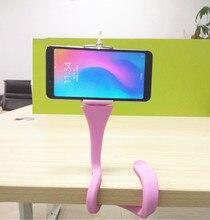 2019 New Universal Lazy Bracket Phone Selfie Holder Snake-like Neck Bed Mount Anti-skid 360 Degree Rotation Flexible Stand