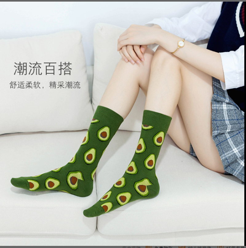 Women's Socks 2020 New Spring And Autumn Winter Socks Children Avocado Personality Men And Women Couple Socks