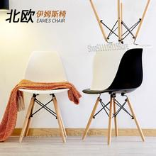 Chair Plastic Solid-Wood Nordic Modern Adult Desk-Stool-Back Lazy Household Simple
