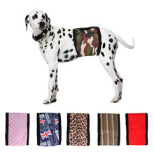 Female Dog Shorts Panties Menstruation Underwear Washable Male Belly Band Wrap Waterproof Physiological Pant