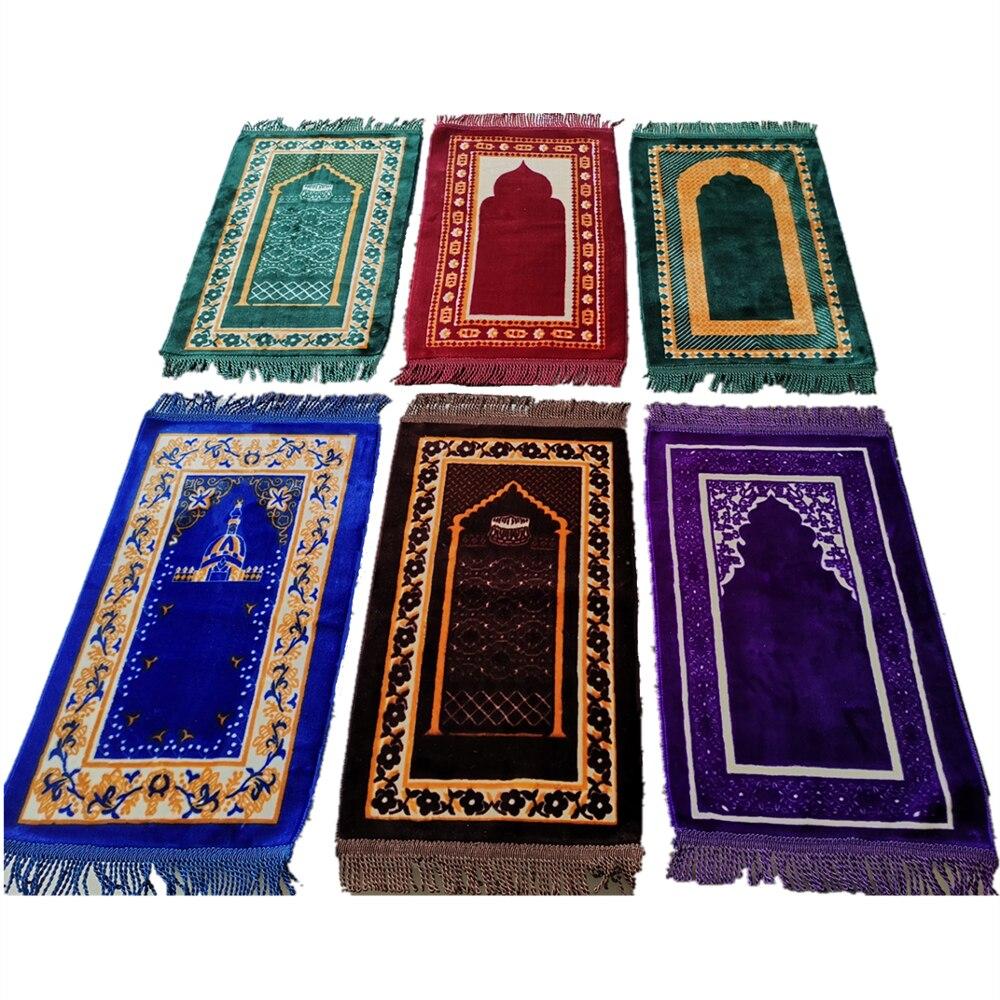 Children Prayer Mat Kids Islamic Prayer Rug Janamaz Muslim Salah Namaz Sajadah Mat 35×65CM