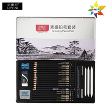 Drawing-Kit Wood-Pencils-Set Charcoal Art-Supply Painting Sketch Professional School