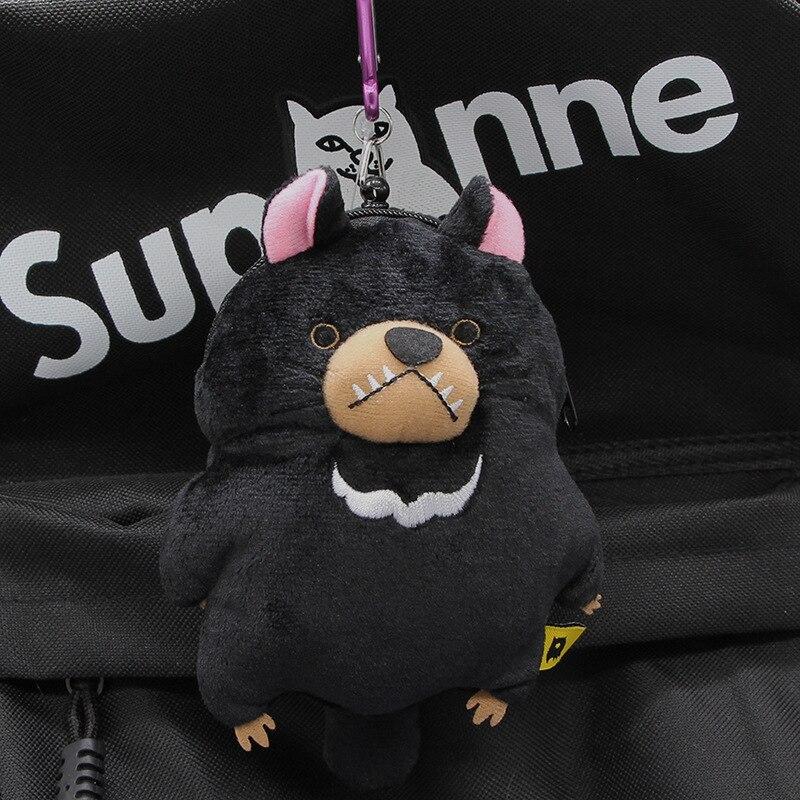 Bottle Nipple Cartoon Wallet Japanese Style Beast Purse Plush Cute Furry Coin Pocket Women's Line Key
