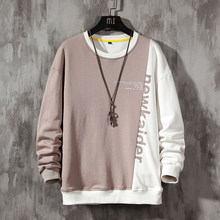 Fashion Brand Hoodies 2021 Spring Autumn Hip Hop Loose Casual Men's Sweatshirts Punk Streetwear Clothes