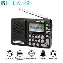 Retekess TR102 Portable Radio FM/AM/SW World Band FM Radio MP3 Player REC Recorder With Sleep Timer Black Receiver Recorder
