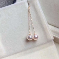 lovely 7 7.5mm Japan nature round Akoya white pink pearl earring