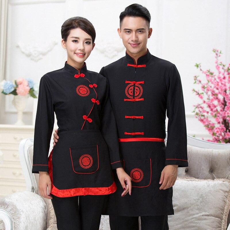 Nouveauté Style chinois hommes femmes cuisine restaurant cuisinier vêtements de travail veste chef uniforme plusieurs couleurs chemises à manches longues