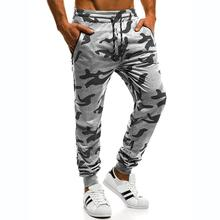 Casual Sports Pants for Men Joggers Sweats Fitness Trousers Camouflage Mens New