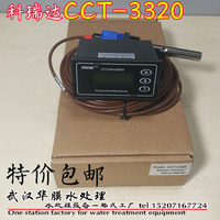 Resistivity meter RM 220 (current model CCT 3320) ultra pure water resistance meter online test
