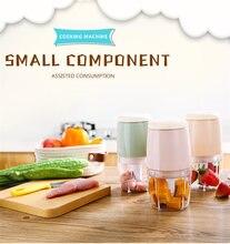 Abay многофункциональная кухонная машина для приготовления пищи