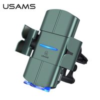 USAMS Wireless Charging Car Holder For Iphone Samsung Xiaomi Charger Automatic Clamping Fast Charge Phone Holder Mount Air Vent