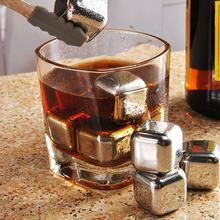 1 шт. квадратный из нержавеющей стали кубики льда для виски красное вино напиток охладитель бар питания