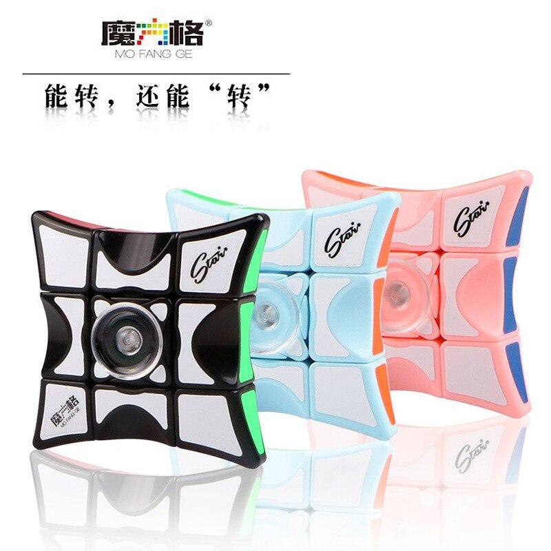 [XMD Fidget Spinner] Magic Cube 133 Finger Rubik's Cube Children Kids Fingertip Toy RUBIK'S CUBE