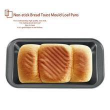 1 шт форма для выпечки хлеба из углеродистой стали