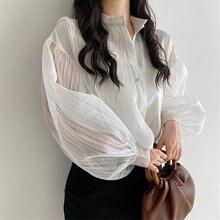 Женские белые или черные рубашки корейские повседневные полосатые