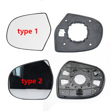 Car Wing Door Side Rear View Mirror Glass Lens with Heated for Great Wall Haval Hover H3 H5