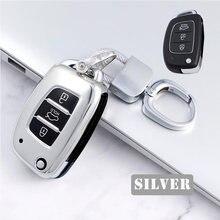 ТПУ чехол для ключа автомобиля полное покрытие защитный hyundai